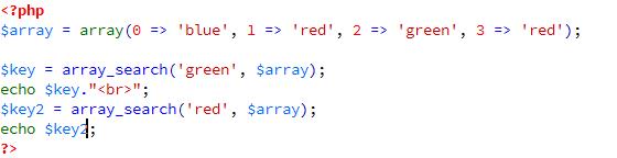 array-search-1-agung